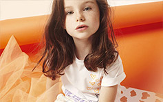 Good News // Smallable x Stella McCartney Kids