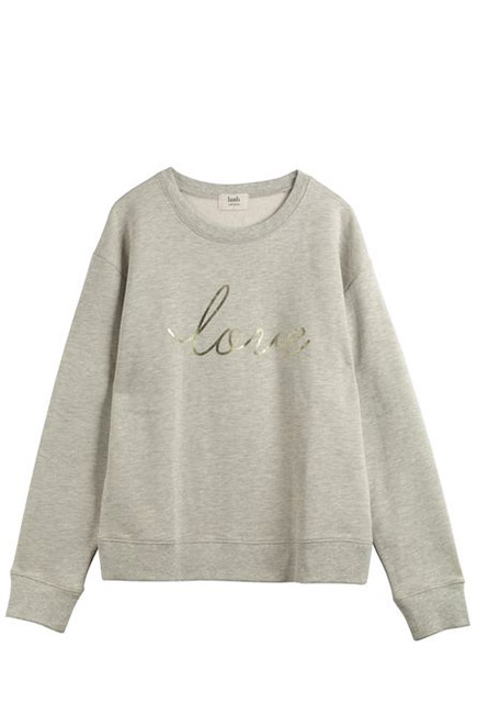 Sweatshirt by Hush